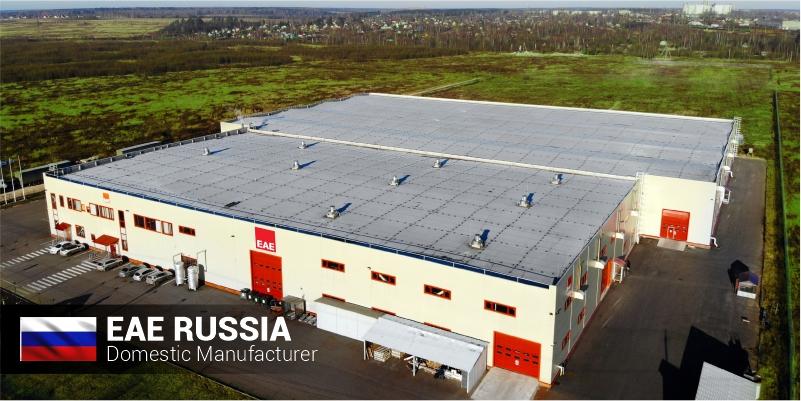 EAE Russia - Отечественный производитель.