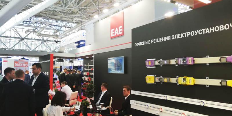 Elektro Expo 2019